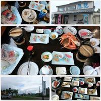 増毛町 漁師の宿・清宝 - 気ままな食いしん坊日記2