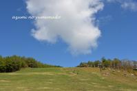 山歩き・・・湯の丸山へ♪ - azumiの夢まど