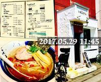 らー麺山さわ一時閉店事件〜そしてWANDSとヤムチャ - HOWOW-40- OFFICIAL BLOG | 鳳凰-40-