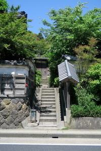島根県松江   小泉八雲記念館     1日目 - KuriSalo 天然酵母ちいさなパン教室と日々の暮らしの事