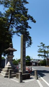 2社参り「吉備津神社」と「吉備津彦神社」 - のうきんとと