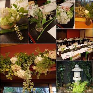 Maho's Table 7周年記念イベント - ミンミンゼミ