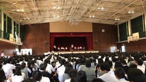 生徒会役員選挙 - 和泉高校校長のブログ