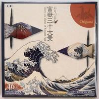 折り鶴 - 日々綴り