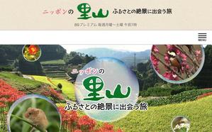 武蔵屋勝田台店のわいわいスタッフブログ