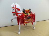 「幸運の馬 飾り馬のうまかん」を皆様より頂きました。 - 蒲郡でホームページ制作しております!