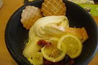ガスト 『ストーンソフトパフェ 自家製レモンのシロップ漬け&チーズケーキ』 - My favorite things