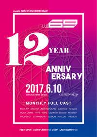 LUZ69 12th  Anniversary - 裏LUZ