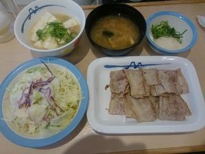 5/29夜勤明け豚バラ焼肉ラージ定食¥700 + 湯豆腐変更¥50 + 生ビール2杯¥300 @松屋 - 無駄遣いな日々