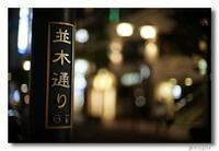 夏半日記(14)... - M8, M9 & R-D1  for Something I love...323