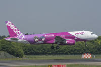 AIRBUS A320 / JA816P - 艦これ Kan Colle JET - - SKY LOUNGE GARDEN -transporter side-