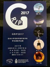 GRIP2017 日本大学芸術学部写真学科 学生選抜作品展 - 一意専心のシャッターを!