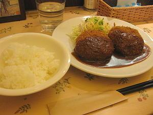 ミンチカツの幸福感@元町「プリモぐりる」 - ジミヘンのおいしいもの探し