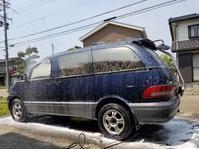 道具を求めて三千里 - オイラの日記 / 富山の掃除屋さんブログ