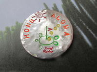 ハンドメイド ボールマーカー 最近のマイブーム ALOHA HONU  - 連続スリーパット 2