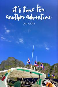 DAY4:エクスカーション☆プーケットからピピ島へ〜シンガポールからクルーズの旅9 - フォトジェニックな日々