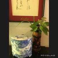 甘茶の花 - 花伝からのメッセージ           http://www.kaden-symphony.com