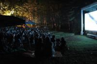 2017年 星空の映画祭 開催決定! - 「星空の映画祭」公式ブログ