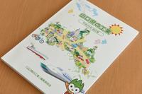 山口県の工業 - 木原製作所ブログ