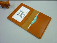 定期券・免許証入れ・・・二つ折スタンダード  - 手縫い革小物 paddy の作品箱