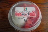 セブンイレブン 『いちごがおいしい白くま』 - My favorite things