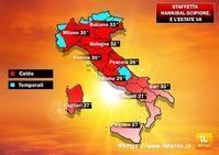 """""""アフリカ性熱帯高気圧!ハンニバル到来@イタリア各地で気温上昇中"""" ~ イタリア・ローマのお天気 ~ - ROMA  - PhotoBlog"""
