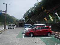 ユーシン渓谷を歩いてきました その1 - ぷんとの業務日報2ndGear