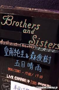 五目晴雨 - GuitarとVOLVOと虎太郎と…