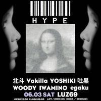HYPE   VOL.2  (2k17.6.3 @LUZ69) - 裏LUZ
