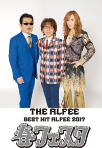 THE ALFEE Best Hit Alfee 2017 春フェスタ - Let's go to the live