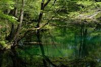 十二湖と崩山 - 思い出を残して歩け。