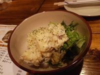 大衆酒場たつのおとしご(千歳市幸町) - eihoのブログ