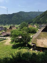 京都美山かやぶきの里の藍と緑と。 - 手染めと糸のワークショップ