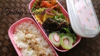 娘の鯖弁当 - 料理研究家ブログ行長万里  日本全国 美味しい話