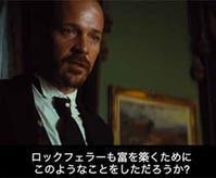 映画「マグニフィセント・セブン」 - 「つかさ組!」
