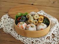 ちくわの磯辺揚げと鮭と大葉のおにぎり弁当 - Delicatusib