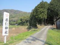 久邇京の夢さめて - 地図を楽しむ・古代史の謎