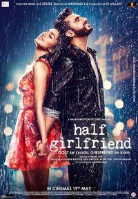 【Half Girlfriend】 - ポポッポーのお気楽インド映画