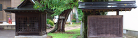第佰貮 廣瀨神社 岐阜県高山市鎮座 - fbox12 blog (博物館fbox12 館長の雑記帳)