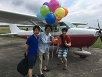 サプライズの誕生日 - ENJOY FLYING ~ セブの空