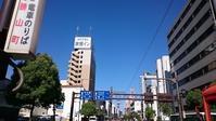東横イン 松山一番町 - 新 LANILANIな日々