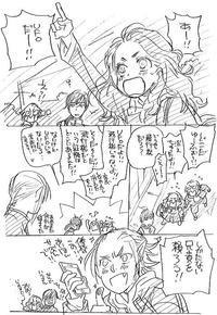 オレチョコ会話ネタ - 山田南平Blog