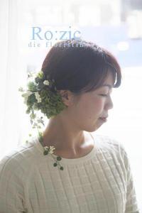 2017.6.1 グリーン×レモンイエローのヘッドドレスと花嫁さま/プリザーブドフラワー - Ro:zic die  floristin