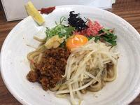 金沢(有松):麺や 福座(フクゾ)「台湾まぜそば」 - ふりむけばスカタン