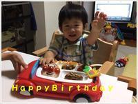 今日は孫っち2号くんの2歳のお誕生日、遠くからおめでとう~ - さくらおばちゃんの趣味悠遊