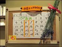 いい香り♪ 初モノ来ました! 新生姜☆ - 菓子と珈琲 ラランスルール♪ 店主の日記。