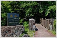 熊本・池山水源 - ■MAGの写真創庫■