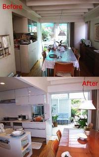 22年後のリフォーム・オープンキッチン完成 - アトリエMアーキテクツの建築日記