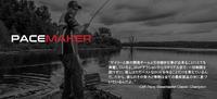 EDGE PACEMAKER Webページ公開開始のお知らせ - Go Beyond
