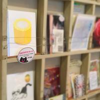 Dぼうポストカード☆夏! in 下北沢 DIAMOND HERO - グラフィックデザインとイラストレーション☆YukaSuzukiのブログ